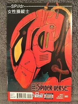 Marvel Edge of Spider-Verse #2 1st Appearance Spider Gwen CGC 9.6 NM + 1-5 Lot